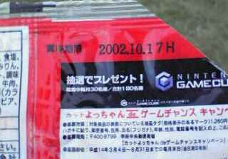 200609191717000