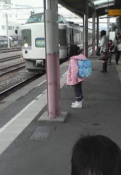 JR豊野駅